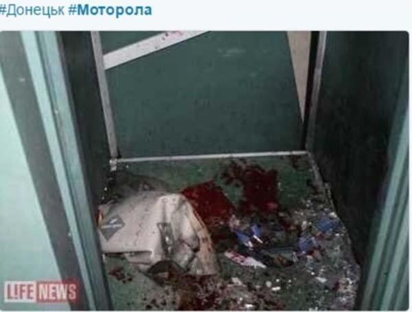 Появилось первое видео сместа убийства Моторолы